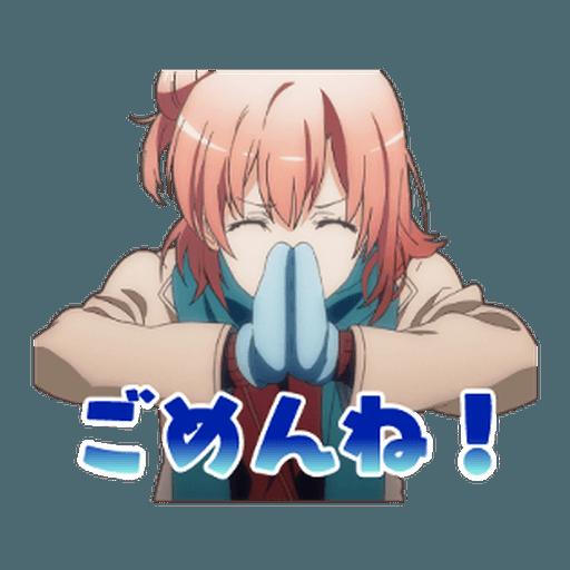 My Teen Romantic Comedy SNAFU - Sticker 12