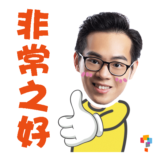 學而思-Tom Sir - Sticker 1