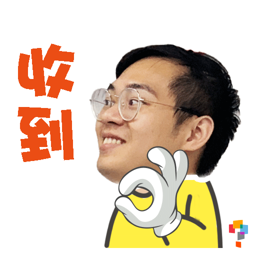 學而思-Tom Sir - Sticker 4