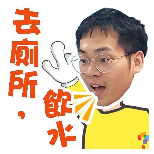 學而思-Tom Sir - Sticker 8