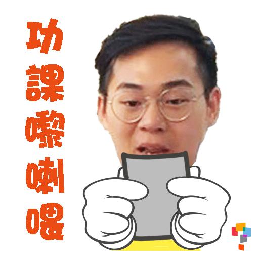 學而思-Tom Sir - Sticker 6