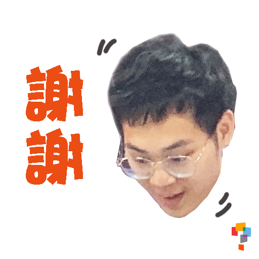 學而思-Tom Sir - Sticker 3