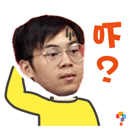 學而思-Tom Sir - Sticker 5