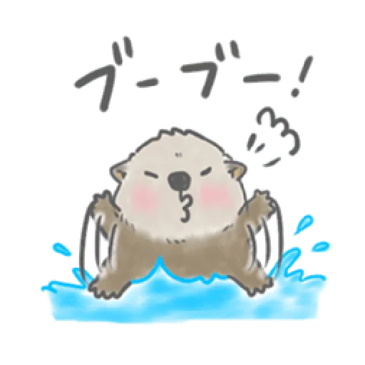 Otter's kawaii sea otter - Sticker 20