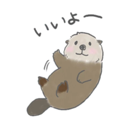 Otter's kawaii sea otter - Sticker 12