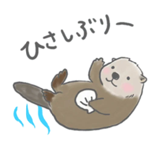 Otter's kawaii sea otter - Tray Sticker