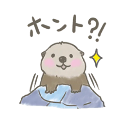 Otter's kawaii sea otter - Sticker 4