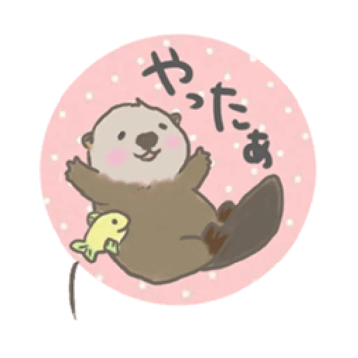 Otter's kawaii sea otter - Sticker 14