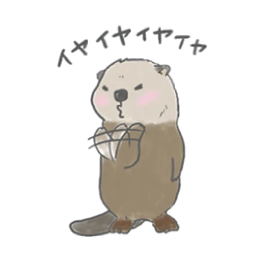 Otter's kawaii sea otter - Sticker 16