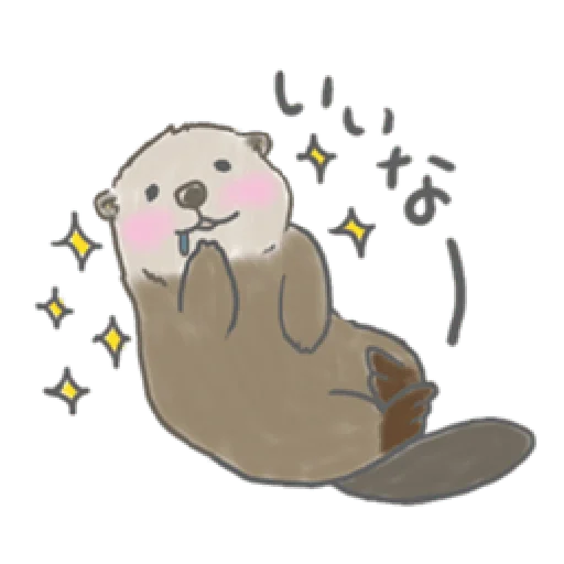 Otter's kawaii sea otter - Sticker 15