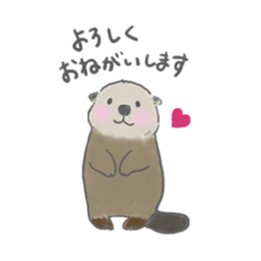 Otter's kawaii sea otter - Sticker 5