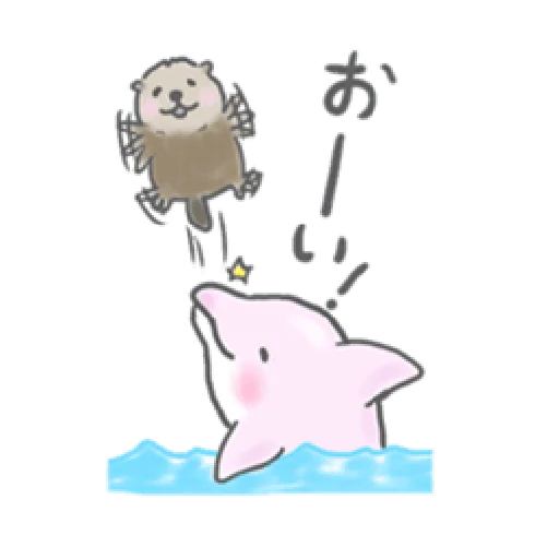 Otter's kawaii sea otter - Sticker 2