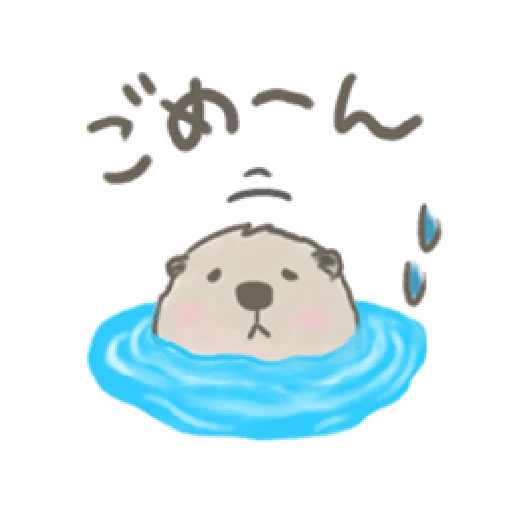 Otter's kawaii sea otter - Sticker 13