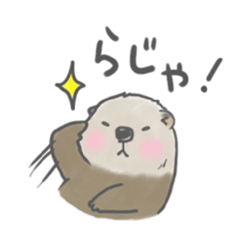 Otter's kawaii sea otter - Sticker 10