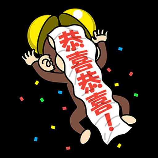 M - Sticker 11