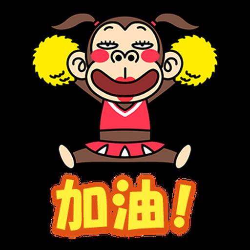 M - Sticker 4