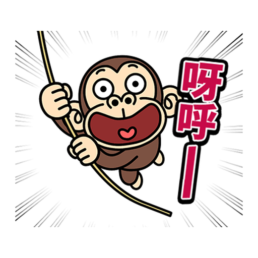 M - Sticker 2