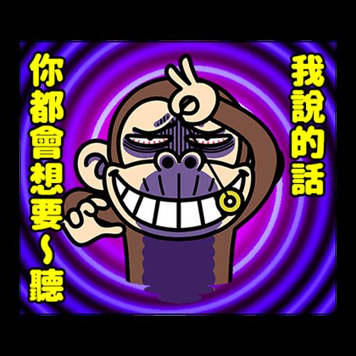 M - Sticker 21