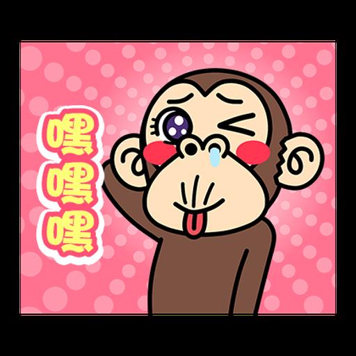 M - Sticker 13
