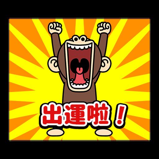 M - Sticker 8