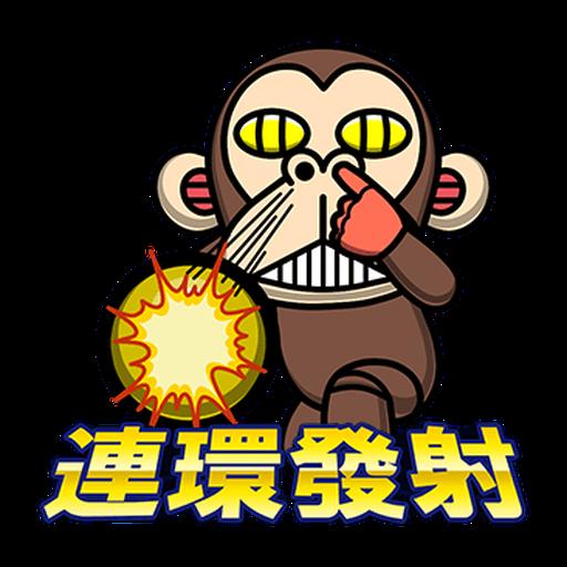 M - Sticker 15