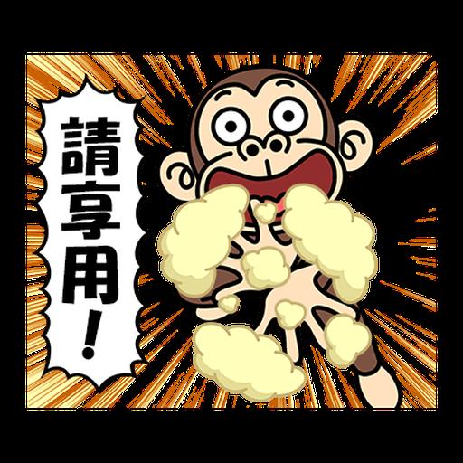 M - Sticker 22