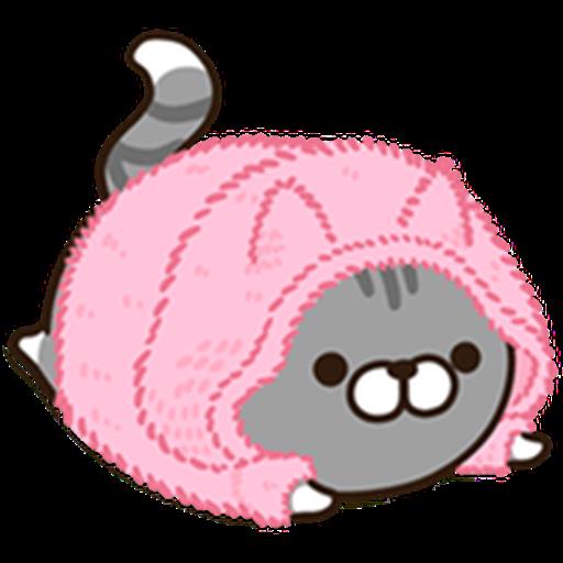 Cute  - Sticker 2
