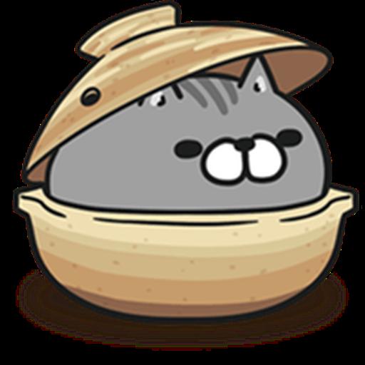 Cute  - Sticker 5