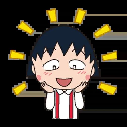 小丸子 - Sticker 8