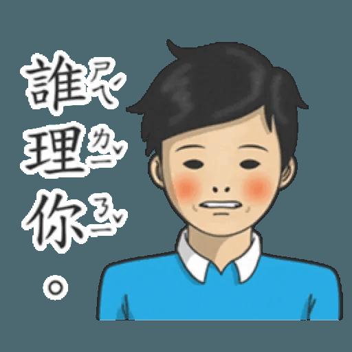 小學課本1 - Sticker 29
