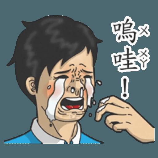 小學課本1 - Sticker 27