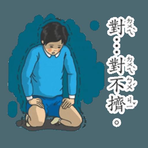 小學課本1 - Sticker 28