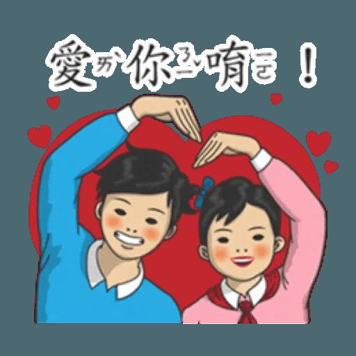 小學課本1 - Sticker 15