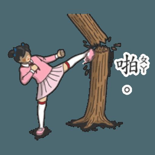 小學課本1 - Sticker 12