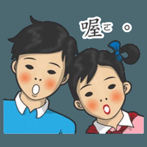 小學課本1 - Sticker 13