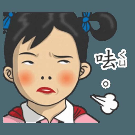 小學課本1 - Sticker 10