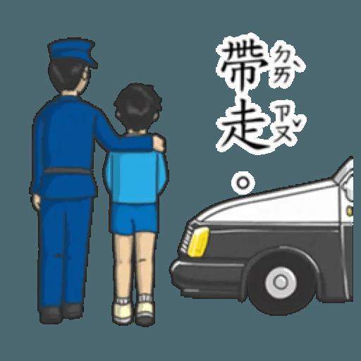 小學課本1 - Sticker 30