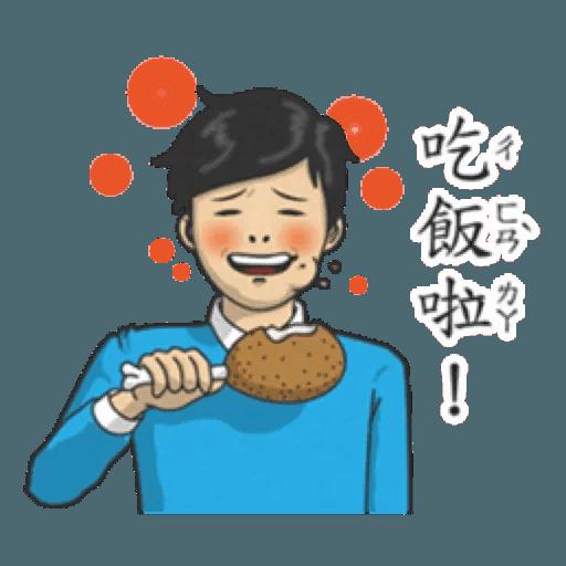 小學課本1 - Sticker 21
