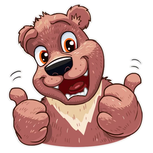 Bear play - Sticker 14