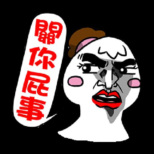 The Chick - Sticker 17