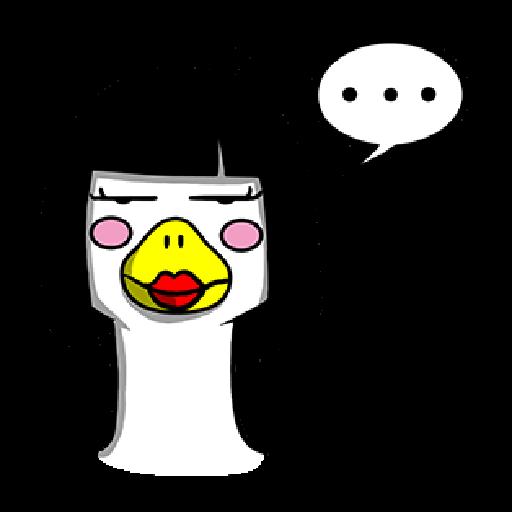 The Chick - Sticker 10