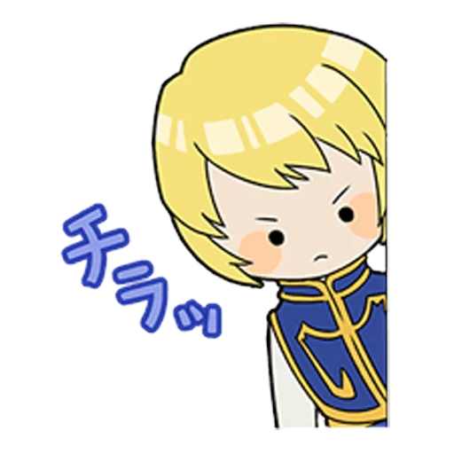 H×H Chibi - Sticker 11