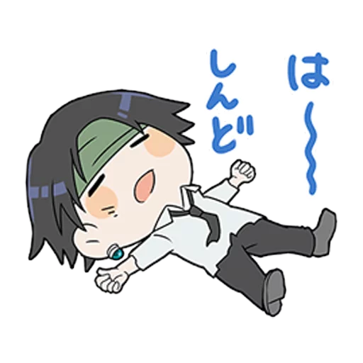 H×H Chibi - Sticker 17