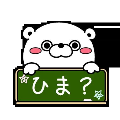 兔兔2 - Sticker 29