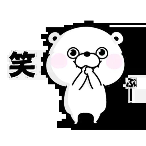 兔兔2 - Sticker 6