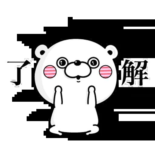 兔兔2 - Sticker 1