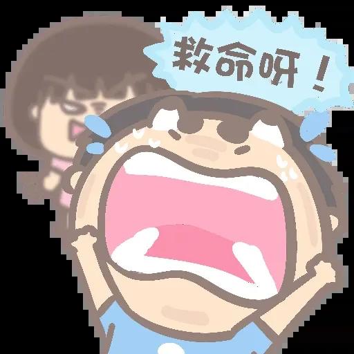 大大2 - Sticker 7