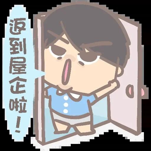 大大2 - Sticker 4