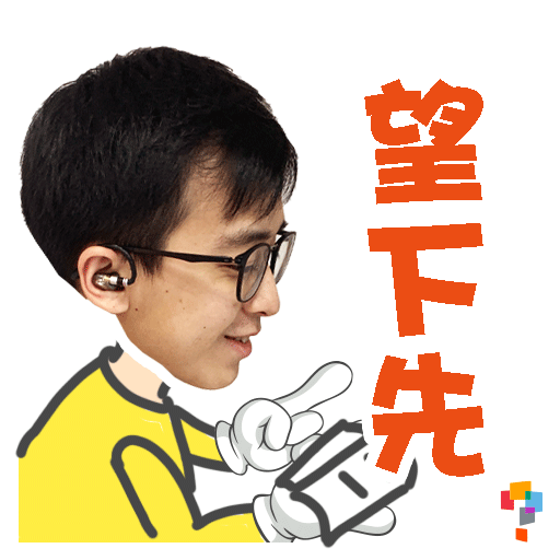學而思-Ricky Sir - Sticker 5