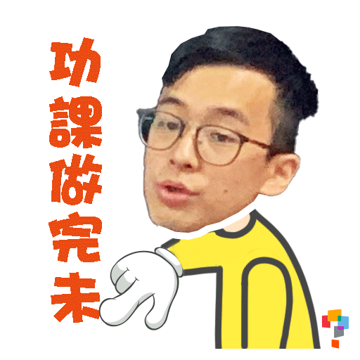 學而思-Ricky Sir - Sticker 4